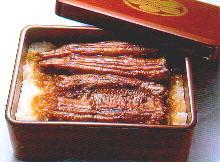 Unaju: Reis, gegrillter marinierter Aal