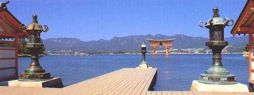 Blick auf die Berge um Hiroshima