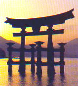 O-Torii (großes Tor): Eingang nach Miyajima - einer Insel vor Hiroshima