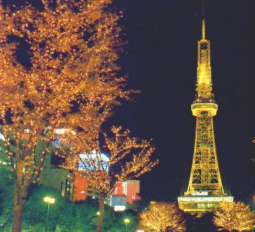 Nagoya TV-Tower